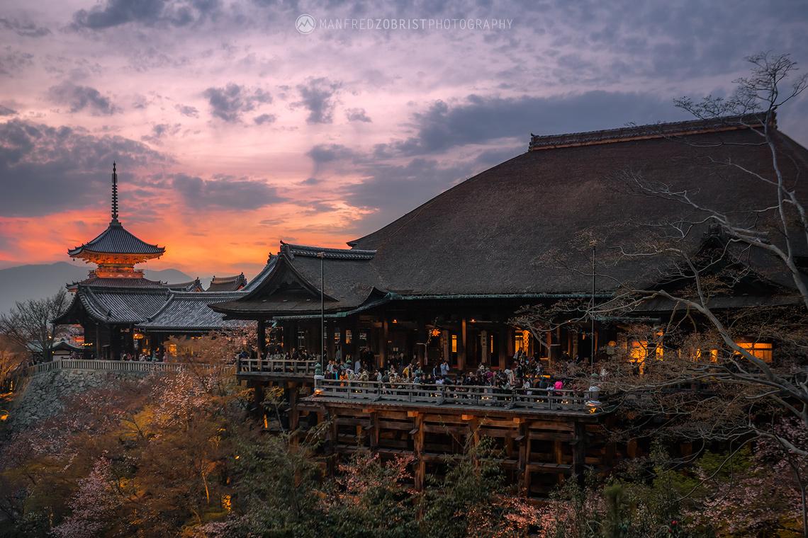 Kiyomizudera Terrace