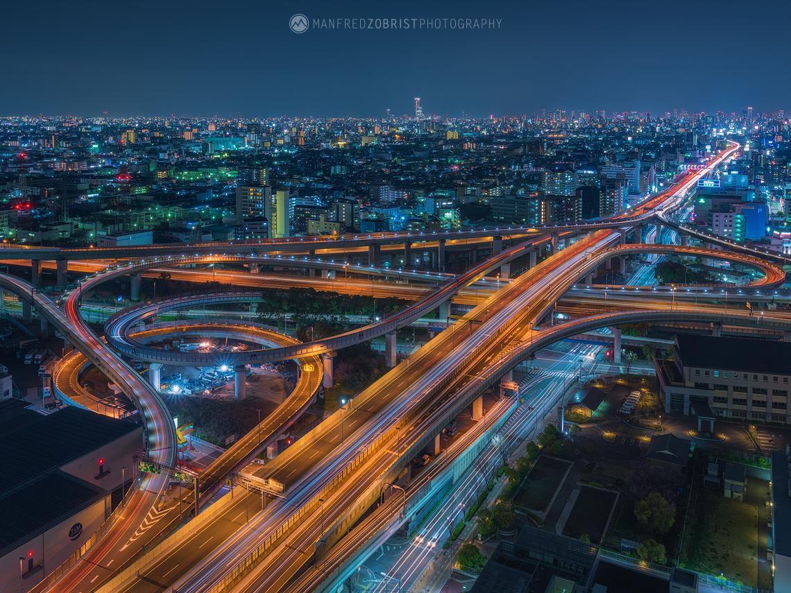 Osaka Interchange