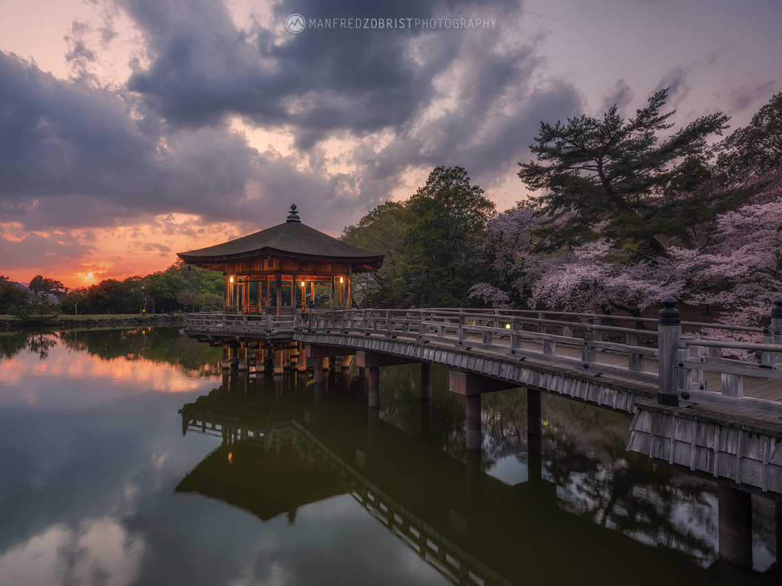 Ukimido Pavilion
